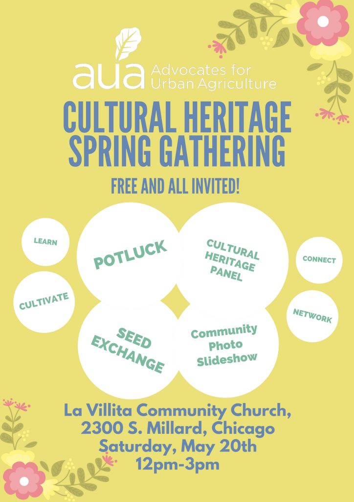 AUA 2017 Spring Heritage Gathering Flyer
